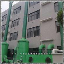 YJF-4酸洗池废气处理塔