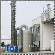 BHL-2玻璃钢废气净化塔