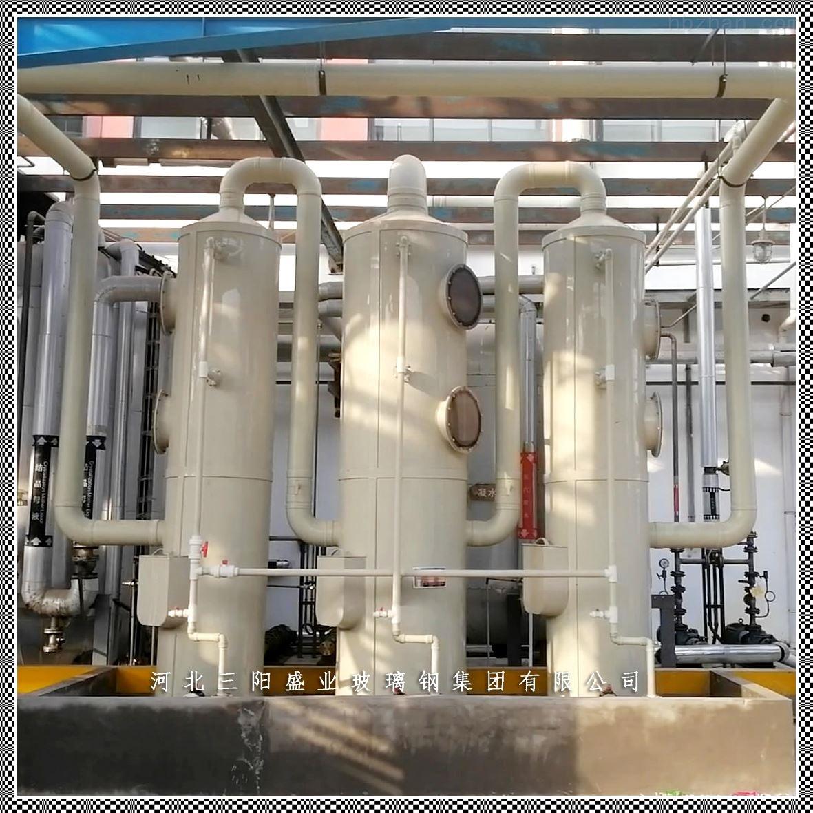 耐高温逆流式玻璃钢冷却塔