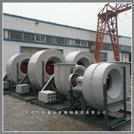 4-72-11型玻璃鋼離心通風機