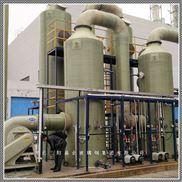 销售氨氮吸收塔