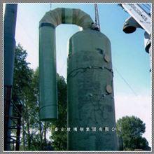 BJS大风量废气处理塔净化塔厂家