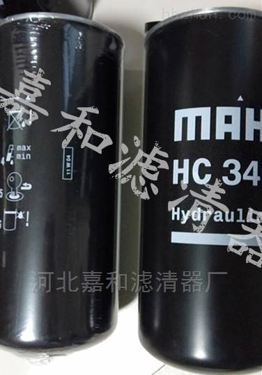 HC34玛勒液压油滤芯质量上乘