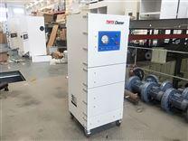 東莞市環保科技有限公司-磨床除塵器