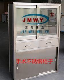 医用手术室器械柜/药品柜/麻醉柜