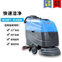 直供各地全自动洗地机手推式商用拖地吸干机