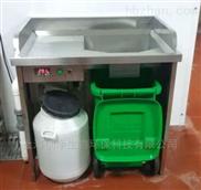 饭店餐饮油水分离器招商
