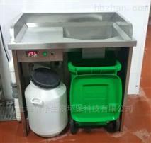 餐饮全自动油水分离器