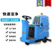供應各地駕駛式全自動洗地機工廠吸塵擦地車