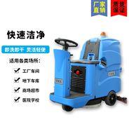 供应佛山YMK驾驶式自动洗地车 小区洗地机