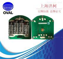 OVAL超級橢圓齒輪流量計A型計數器電池組