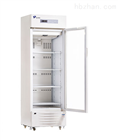 BYC-310博科BYC-310医用药品冷藏箱价格