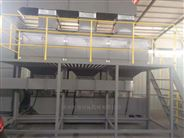 RCO-30000催化燃燒設備有機廢氣處理