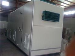 ZKW组合式空调箱