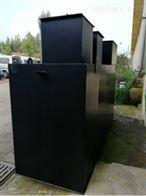 BSNDM-30厂家供应 山东BSNDM一体化污水处理设备