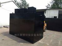 JH地埋式一体化污水处理设备厂家
