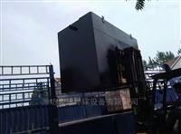 JH-YT-3000高速服务区一体化污水处理设备