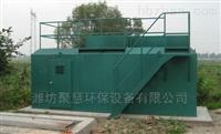 污水处理设备食品加工厂一体化污水处理设备