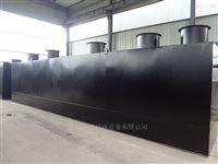 JHYT厂区污水处理设备