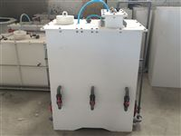 JHCL-50小型医院消毒设备次氯酸钠发生器