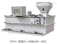 JHP山东三腔式PAM全自动加药装置厂家