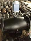 SKC62执行器+VVQT45.250西门子连接蒸汽阀