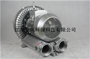 涡轮漩涡气泵11KW涡流式高压风机