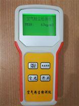 中西現貨)空氣粉塵檢測儀庫號:M76525