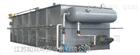PRQ平流式溶气气浮机