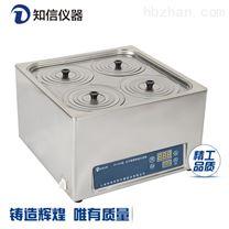 上海知信 恒溫水浴鍋ZX-S24