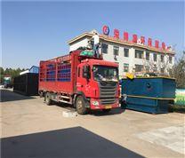 平流式溶气气浮机 工业废水处理设备价格
