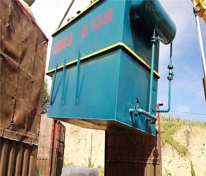 印刷废水一体化处理设备平流气浮机生产基地
