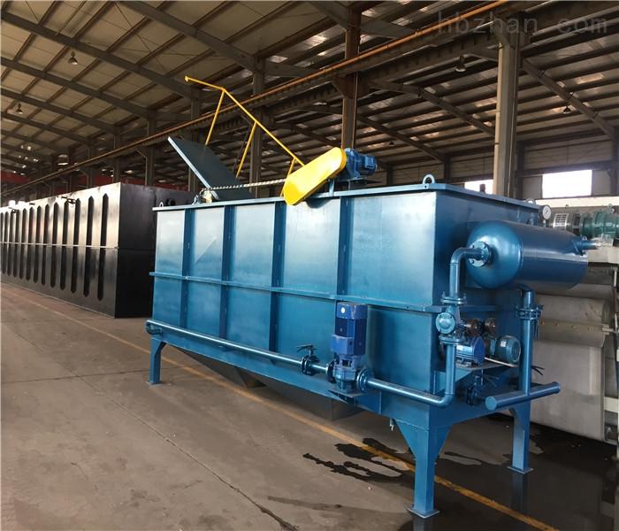 工业废水气浮设备