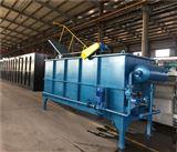 食品加工废水处理设备 荣博源环境工程直销
