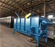 荣博源供应中小型工业废水处理设备 质量好