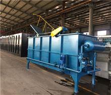 RBF哪里有卖家具厂喷漆工业废水处理设备
