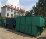平流式溶气气浮装置 工业废水处理设备