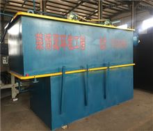 RBC食品废水处理设备工艺流程