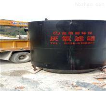 RBE无动力厌氧生物滤罐厕所污水处理设备