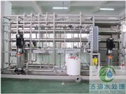 反渗透纯水设备厂家