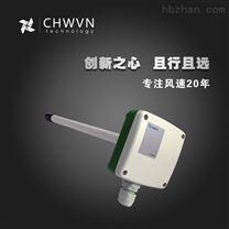 CHWVN且遠管道風速 高精度風量傳感器 工廠