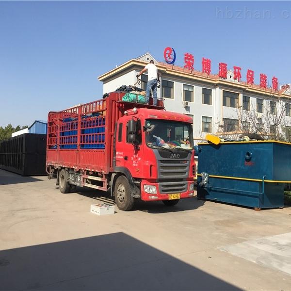 炼钢厂污水处理设备平流式溶气气浮机