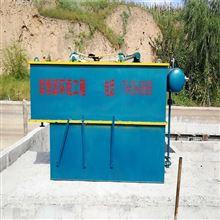 RBF平流式溶气气浮机工作原理是什么