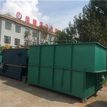 RBF平流式溶气气浮装置 工业废水处理设备