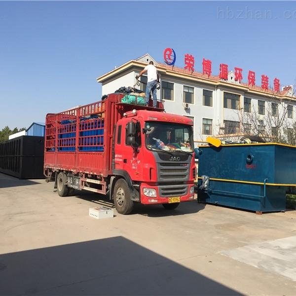 电镀污水处理设备生产厂家直销 优惠