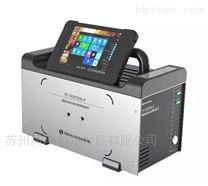 同陽-便攜式揮發性有機物檢測儀、VOC