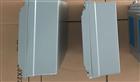 HZD-L-B,DYZ-L振动烈度监控仪