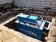 定点生猪屠宰废水处理设备节省空间