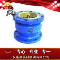H41X型泵前消声止回阀铁壳铜芯