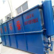 大型洗车污水处理设备型号